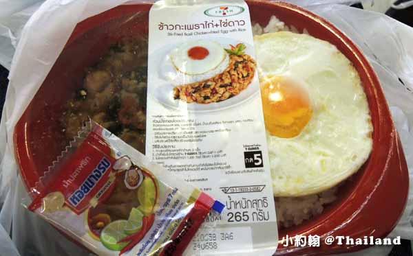 泰國7-11超商微波食品-打拋豬肉飯.jpg