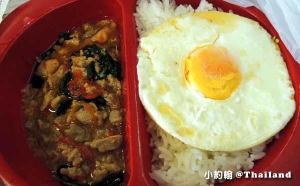 泰國7-11超商微波食品-打拋豬肉飯2.jpg