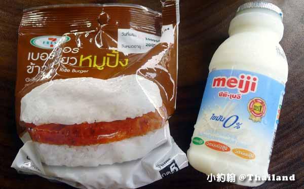 泰國7-11超商微波食品-漢堡 牛奶.jpg