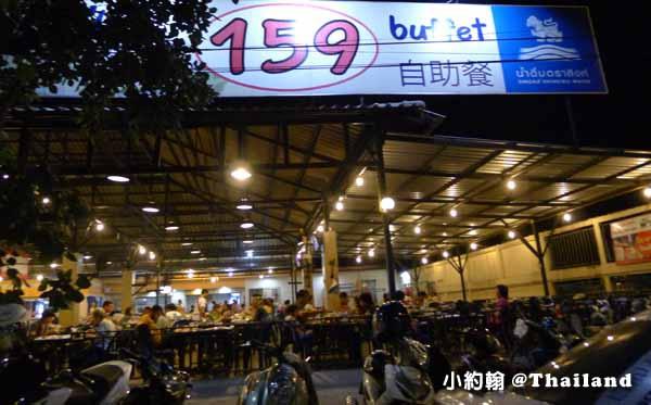 Chumphae Nuaekata Chiang Mai 159泰銖自助餐.jpg