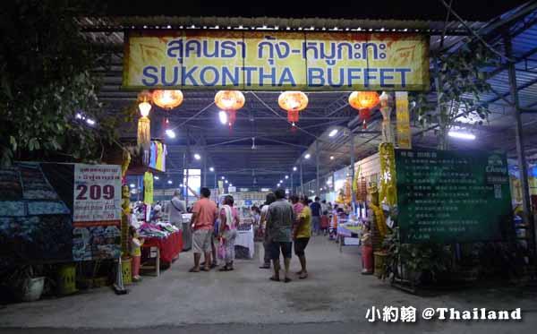 清邁吃到飽餐廳Sukontha Buffet千人火鍋2.jpg