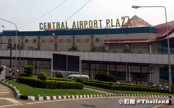Central Airport Plaza Chiang Mai.jpg