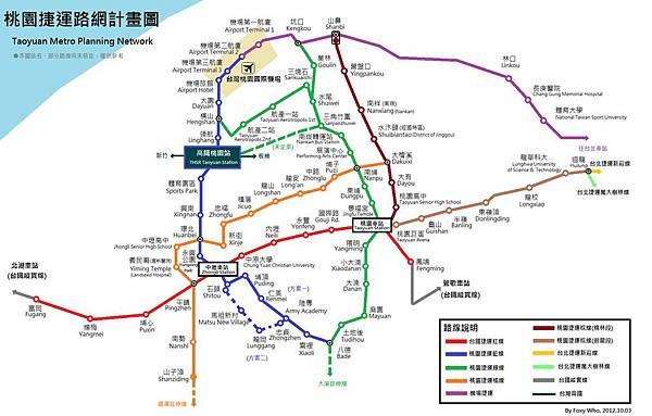 桃園機場捷運路線圖Taoyuan_Metro_Planning_Network.jpg