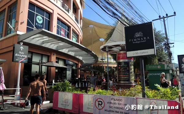 Jungceylon Pimnara Boutique Patong Hotel.jpg