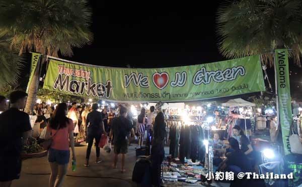 曼谷夜市Jatujak Green(JJ green).jpg