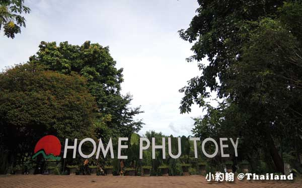 Home Phutoey River Kwai Resort2.jpg
