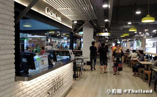The Street Ratchada Food Street.jpg