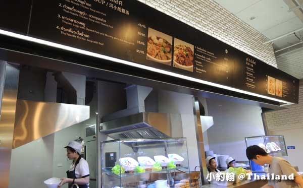 The Street Ratchada Food Street4.jpg