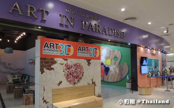 Art in Paradise 3D bsangkok.jpg