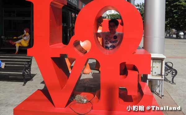 Suan Dok Park McDonald's love.jpg