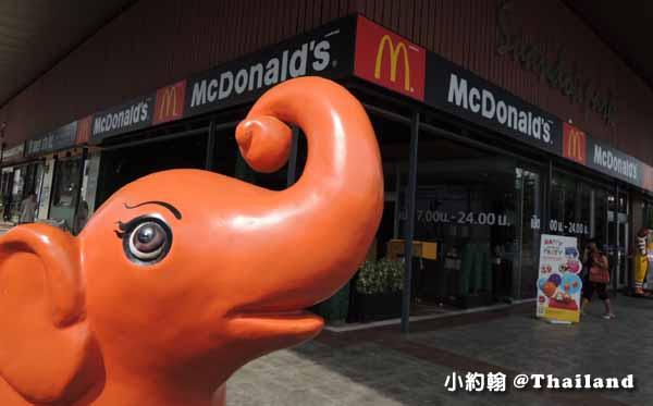 Suan Dok Park McDonald's love2.jpg