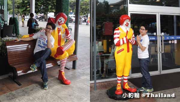 Suan Dok Park McDonald's love1.jpg