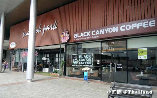 Suan Dok Park McDonald's love BLACK CANYON COFFEE.jpg