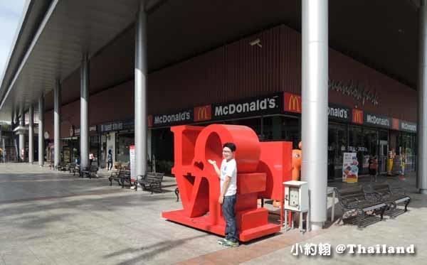Suan Dok Park McDonald's love3.jpg