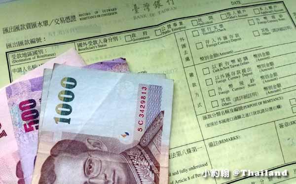 臺灣銀行匯率-如何換泰銖1