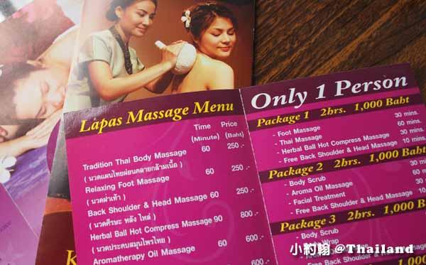 泰國按摩泰文英文對照表