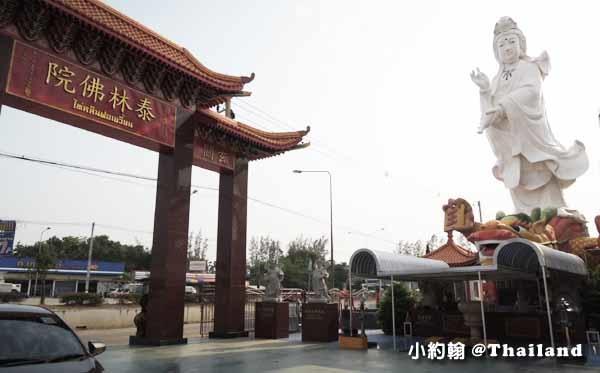 清邁泰林佛院 觀音孔子廟2.jpg