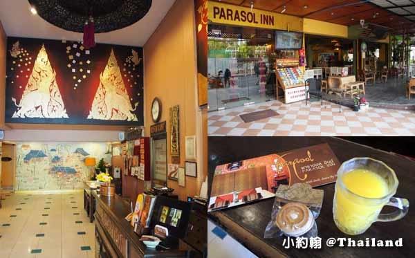 Parasol Inn Hotel ChiangMai1.jpg