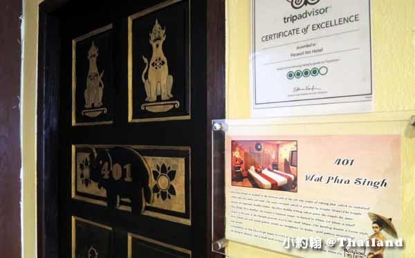 Parasol Inn Hotel ChiangMai5.jpg