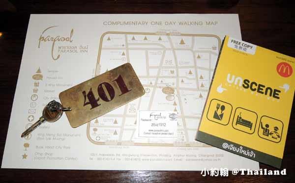 Parasol Inn Hotel ChiangMai7.jpg