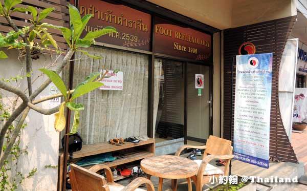 Parasol Inn Hotel ChiangMai 周邊按摩店.jpg