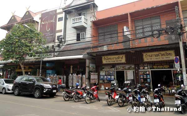 Parasol Inn Hotel ChiangMai 周邊d明信片店.jpg