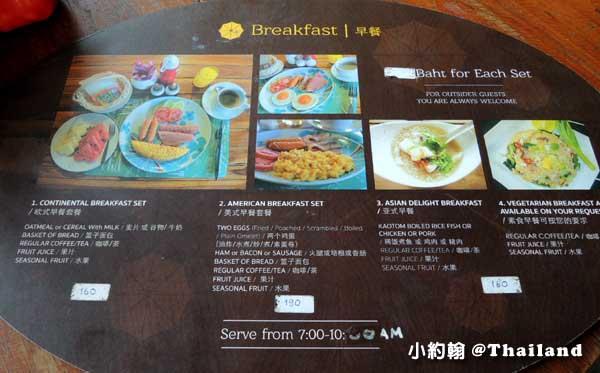 Parasol Inn Hotel ChiangMai Terrace早餐.jpg