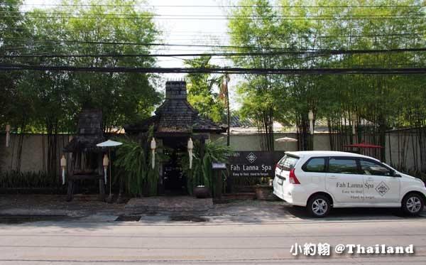 Fah Lanna Spa Massage Chiang mai1.jpg