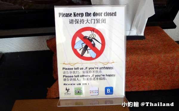 泰國旅遊小心蚊蟲叮咬2.jpg