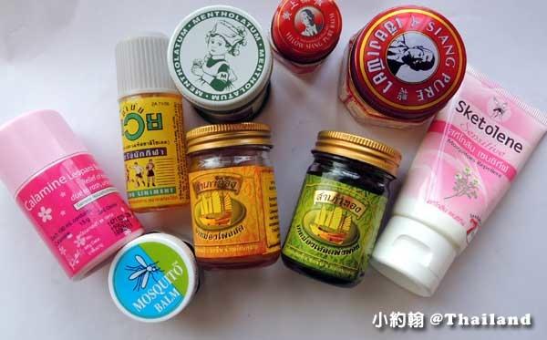 泰國旅遊小心蚊蟲叮咬藥膏.jpg