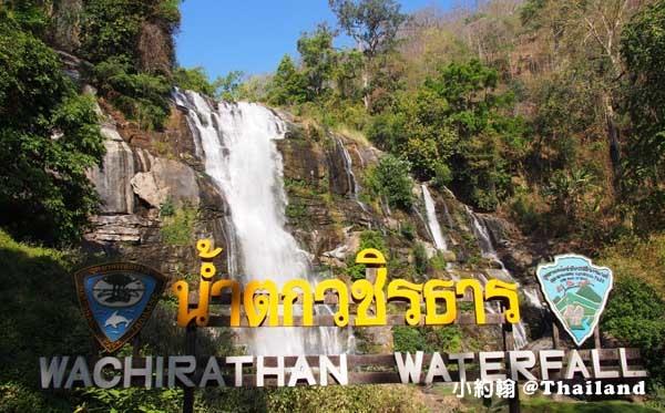 清邁茵他儂國家公園Wachirathan Waterfall.jpg