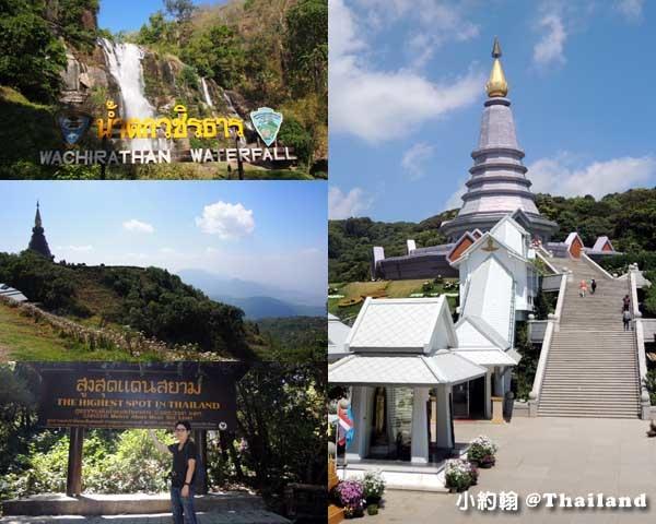 茵他儂山國家公園Doi Inthanon清邁一日遊.jpg