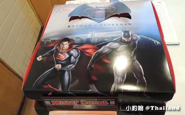 Mister Donut Batman v Superman Dawn of Justice2.jpg