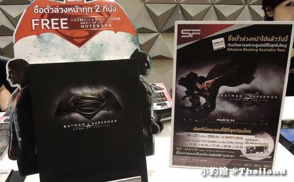 蝙蝠俠對超人-正義曙光Batman Superman Dawn of Justice.jpg