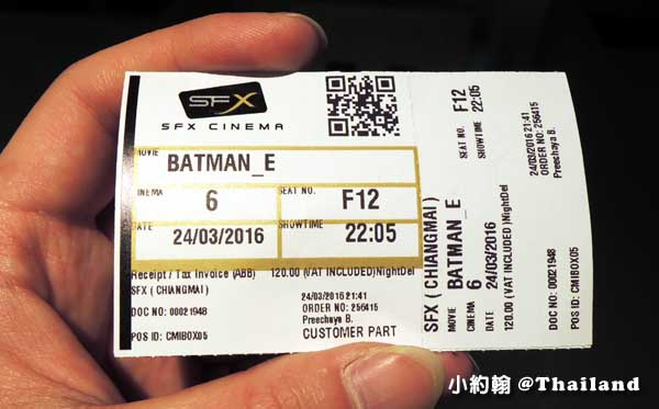 蝙蝠俠對超人-正義曙光Batman Superman Dawn of Justice3.jpg