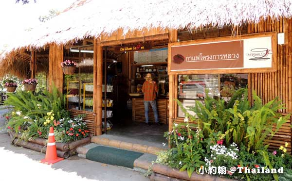 Doi Kham Coffee Royal Project Shop.jpg