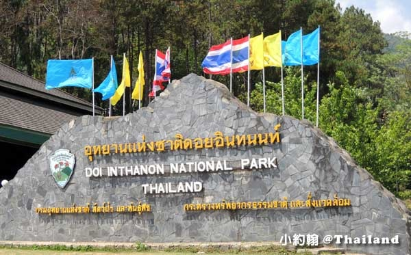 Doi Inthanon National Park.jpg