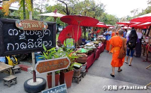 清邁Wat Phra Singh帕辛寺(帕邢寺)蘭納小市集2.jpg