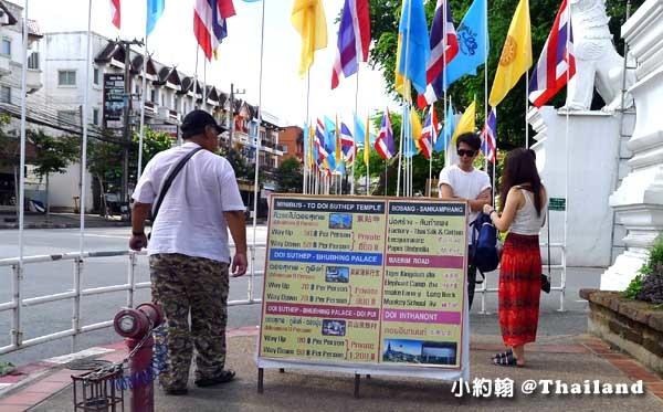 清邁Wat Phra Singh帕辛寺(帕邢寺)雙條車2.jpg