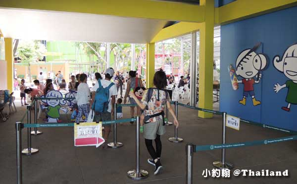 Children's Discovery Museum(CDM)2.jpg
