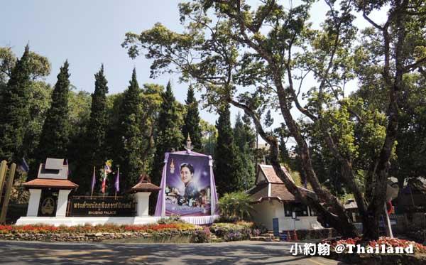 清邁蒲屏皇宮Bhubing Palace1.jpg