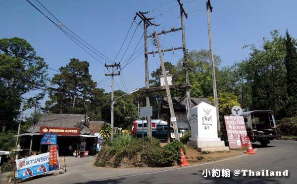 清邁蒲屏皇宮Bhubing Palace8.jpg