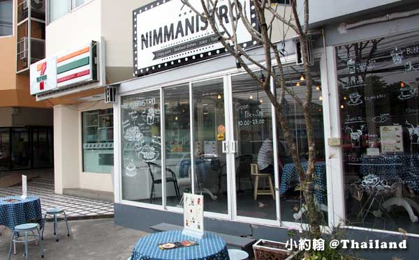清邁寧曼Nimmanistro餐廳.jpg