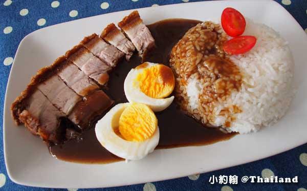 清邁寧曼Nimmanistro Crispy pork炸豬肉飯.jpg