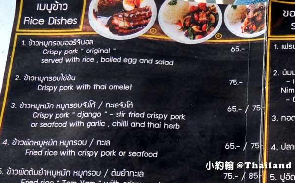 清邁寧曼Nimmanistro menu.jpg