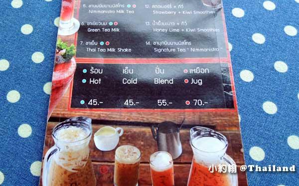 清邁寧曼Nimmanistro menu2.jpg
