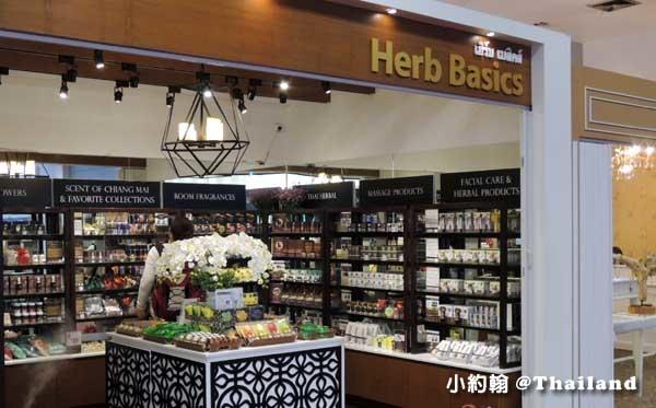 Herb Basics Chiang Mai Airport2.jpg