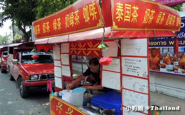 清邁柴迪隆寺老爺爺的泰式奶茶攤子2.jpg