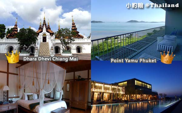 Thailand Top 1.3. Luxury Hotels