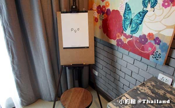 Art Mai Gallery Nimman Hotel room9.jpg